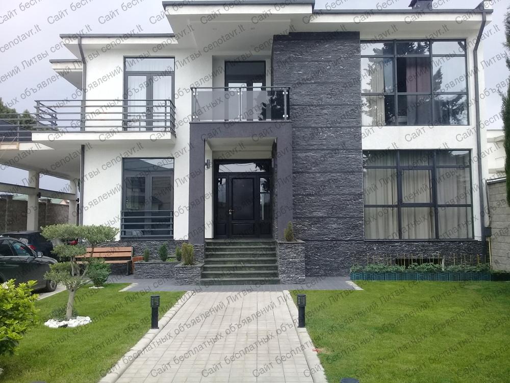 Продажа домов тбилиси можно ли за материнский капитал купить квартиру за границей